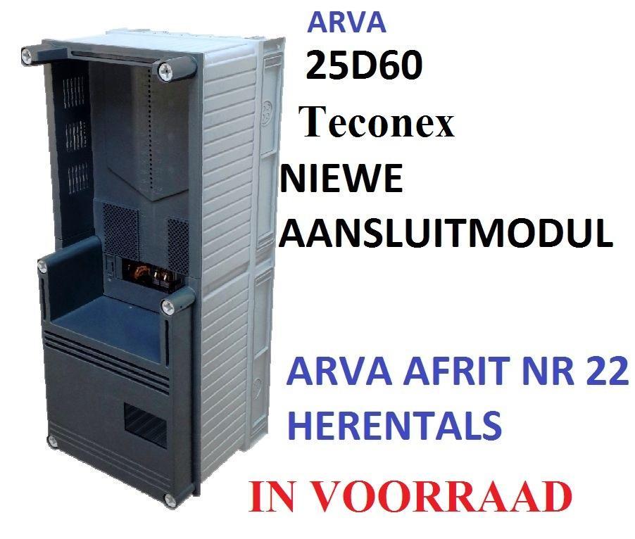 25d60 Meetmodule Aansluitscheider 125 A Smartmeter Hw
